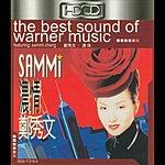 Sammi Cheng Passion