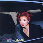Sammi Cheng Waiting For You
