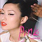 Sammi Cheng Shocking Pink
