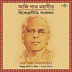 Anup Jalota Aaji Gao Mahageet: Songs Of D. L. Roy
