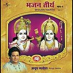 Anup Jalota Bhajan Teerth, Vol.1