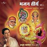 Anup Jalota Bhajan Teerth, Vol.2