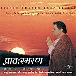 Anup Jalota Pratah Smaran: A Complete Peace For Body & Soul