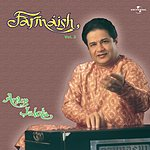 Anup Jalota Farmaish, Vol.2 (Live)