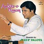 Anup Jalota Andaz-E-Bayan, Vol.1