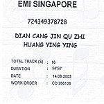 Tracy Huang Dian Cang Jin Qu Zhi Huang Ying Ying