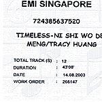 Tracy Huang Timeless: Ni Shi Wo De Meng