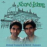 Ustad Ahmed Hussain Noor-E-Islam
