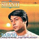 Amjad Ali Khan Shanti