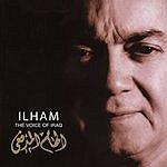 Ilham Al Madfai The Voice Of Iraq