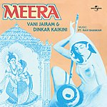 Vani Jairam Meera: Original Soundtrack