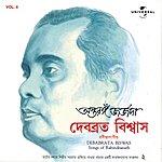 Debabrata Biswas Antaranga Georgeda (Tagore Songs), Vol.2