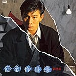Andy Lau Back To You