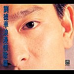 Andy Lau Lang Man Qing Ge Pian