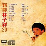 George Lam Lam's Greatest Hit 20 Vol.2