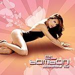 Ninel Conde El Bombon Asesino (5-Track Maxi-Single)