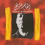 Ilham Al Madfai Ilham Al Madfai