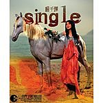 Miriam Yeung Single