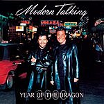 Modern Talking 2000: Year Of The Dragon
