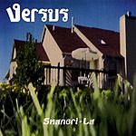 Versus Shangri-La (4-Track Maxi-Single)