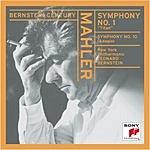Gustav Mahler Bernstein Century: Symphony No.1 in D Major, 'Titan'/Symphony No.10 (Adagio)