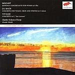 Alexander Schneider Sinfonia Concertante For Winds in E Flat, K.297B/Concerto For Violin, Oboe & Strings in C Minor, BWV 1060/Concerto in C Major, 'San Lorenzo'