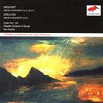 Douglas Boyd Oboe Concertos in C, K.314/Oboe Concerto in D