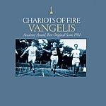 Vangelis Chariots Of Fire (Remastered)