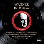 Martha Mödl Die Walkure, WWV.86b (Opera In Three Acts)