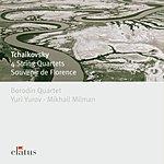 Borodin String Quartets Nos.1-3/Souvenir De Florence