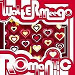Walter Meego Romantic EP
