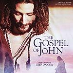Jeff Danna The Gospel Of John