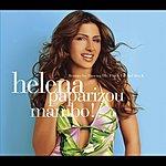 Helena Paparizou Mambo (6-Track Maxi-Single)