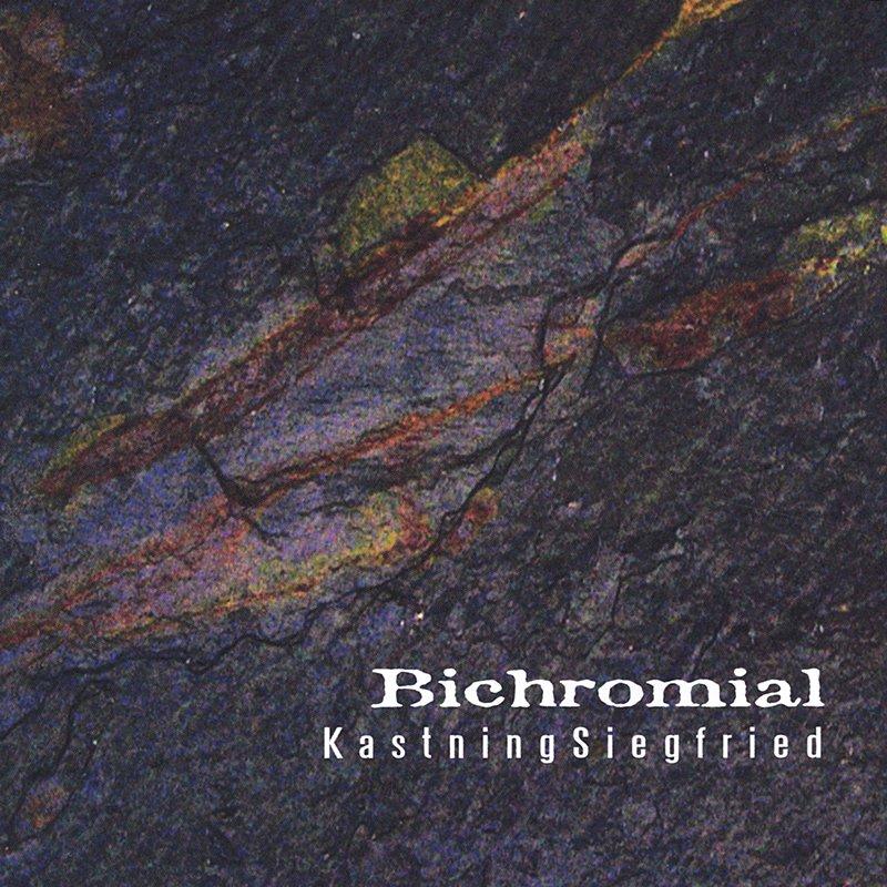 Cover Art: Bichromial