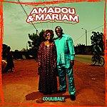 Amadou & Mariam Coulibaly (5-Track Maxi-Single)