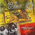 Sly & Robbie Sly & Robbie Meet King Tubby