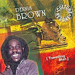 Dennis Brown Travelling Man