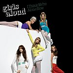 Girls Aloud I Think We're Alone Now (4-Track Maxi-Single)