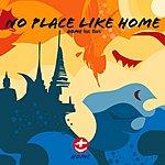 Home No Place Like Home (3-Track Maxi-Single)