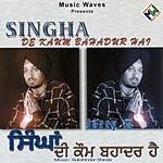 Jazzy B. Singha De Kaum Bahadhur Hai