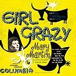 Mary Martin Girl Crazy - George Gershwin