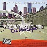 Lil' Flip Welcome II Screwston (Parental Advisory)