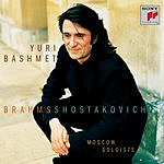 Johannes Brahms Quintet in B Minor, Op.115/Sinfonia For Viola And Strings