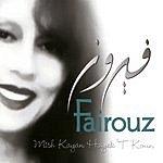 Fairouz Mish Kayan Hayek T'Koun (Remastered)