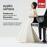 Ayako Uehara Piano Concerto No.1/Pictures At An Exhibition