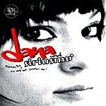 Dana Ick Hab Wat Bessret Vor! - Trommellied (4-Track Maxi-Single)