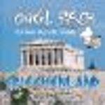 Onkel Fisch Griechenland (3-Track Single)