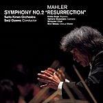 Emiko Suga Symphony No.2 in C Minor 'Resurrection'