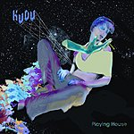 Kudu Playing House (3-Track Maxi-Single)