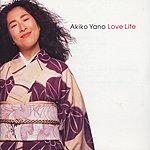 Akiko Yano Love Life